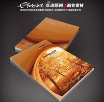 金色秋天风景宣传册封面