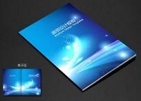 蓝色科技产品手册封面设计