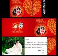喜庆中国风心浪漫结婚请柬PSD