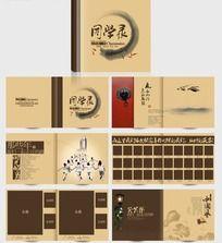 中国风古典同学录 纪念册模版设计