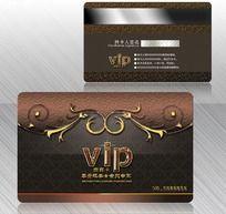 VIP贵宾卡 会员卡