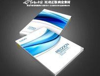 简约动感曲线蓝色科技封面
