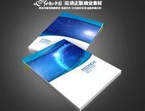 蓝色科技封面
