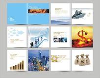 精美简洁大气高档金融商务招商投资集团公司企业形象画册设计