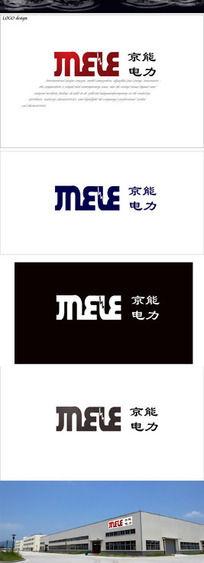 京能电力行业标志
