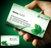 绿色环保名片背景设计