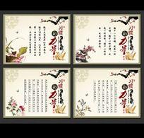 中国风学校展板设计-习惯的力量