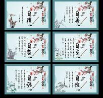 中国风学校展板-自尊自律提高自己我
