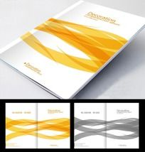 简洁大气 黄色封面设计