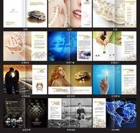 珍珠画册设计