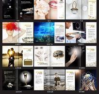 珍珠宣传画册设计