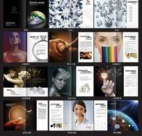 钻石珠宝产品画册