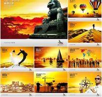 金色系列企业形象宣传素材设计