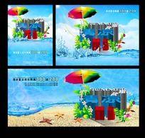 清凉夏日海报吊旗设计