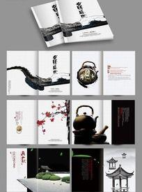 中国风古典画册版式设计