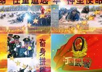 中国武警视频(AE)