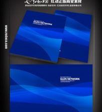 深蓝色科技画册封面设计
