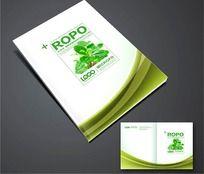 绿色美食画册封面设计AI分层图