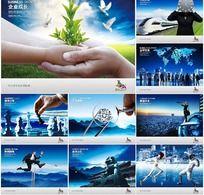 整套企业文化宣传册设计素材