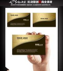 金色商业服务名片设计
