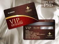 尊贵高档VIP会员卡