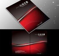 红色高档画册PSD封面