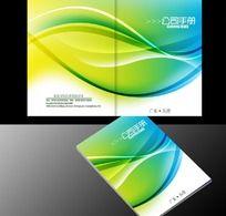 绿色动感线条PSD画册封面