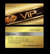 钻石卡 PVC卡
