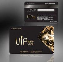 黑色VIP钻石卡