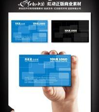 蓝色IT科技名片