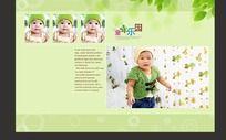 童年乐园照片模板设计