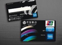 中信银行信用卡设计