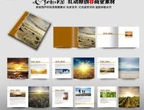 自然风景画册设计