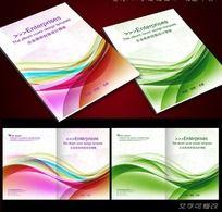 高档炫彩企业画册封面设计