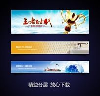 奖杯荣誉陶瓷网站banner广告 PSD