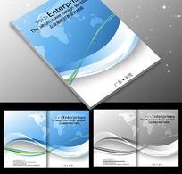 企业蓝色画册封面PSD