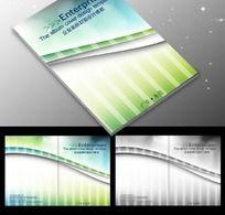 企业绿色画册封面PSD