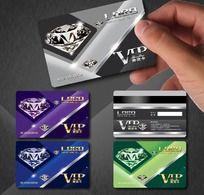 VIP钻石卡
