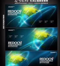 蓝色地球科技背景