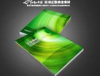 绿色背景封面素材