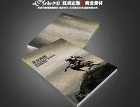 企业文化宣传册封面