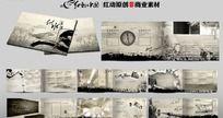 中国风古典同学回忆录 PSD