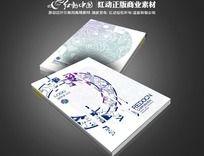 中国工艺品宣传册封面