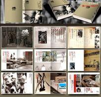 80后纪念册设计 PSD