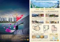 房地产dm单设计