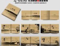 高档中国风宣传册设计