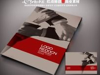 企业宣传册封面