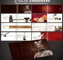 中國風文化宣傳冊ps素材 PSD
