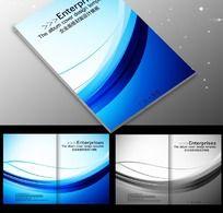 蓝色企业画册线条封面PSD