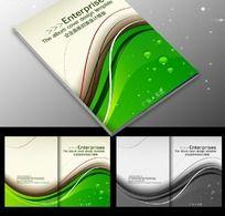 绿色清新环保画册PSD下载